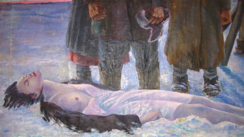 Фомин Петр. Зоя Космодемьянская.