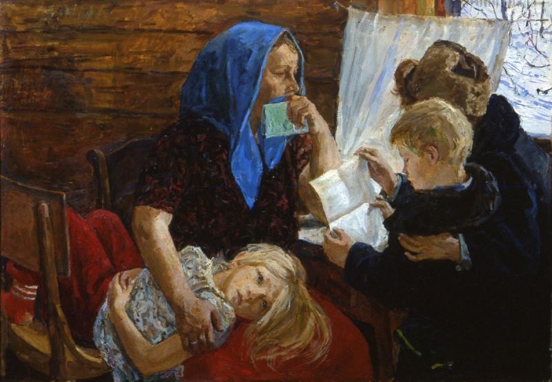Пластов Аркадий. Письмо.