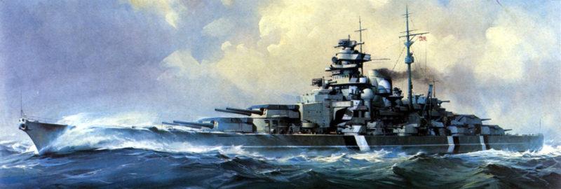Huxley Roy. Линкор «Bismarck».