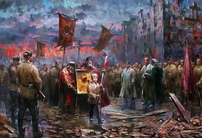 Лысенко Андрей. Сталинград 1942. Ход с иконой.