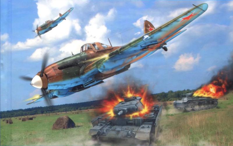 Петелин Валерий. Атака Ил-2 на танки.