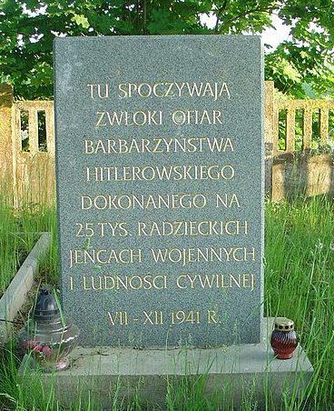 Памятный знак на кладбище.