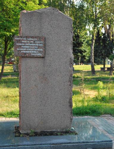 Памятный знак воинам-автомобилистам по улице Зоологической, 18/15, выполнен из гранита и был открыт в 1973 году.