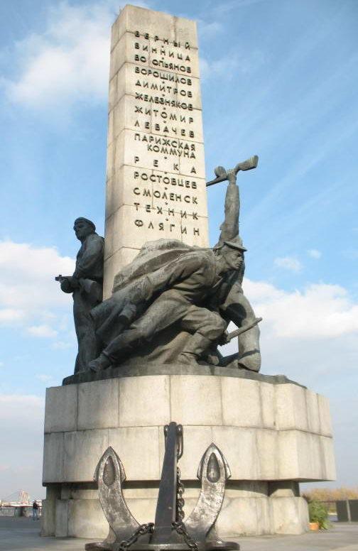 Памятник морякам Днепровской флотилии.