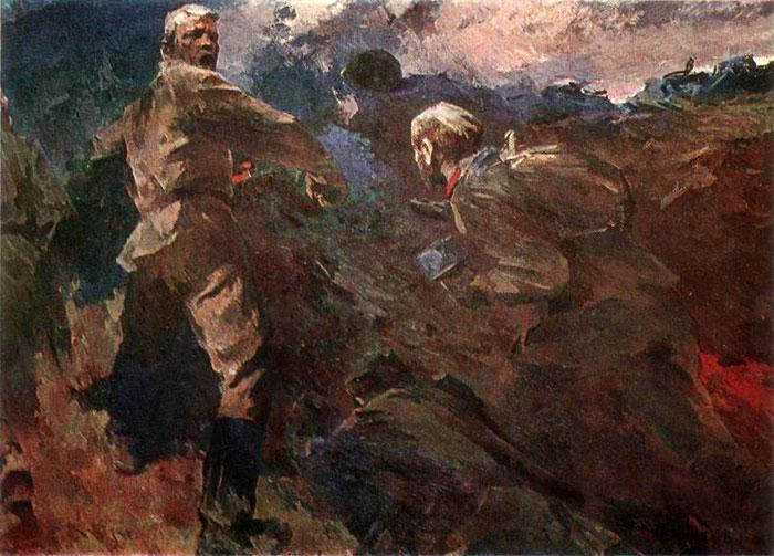 Марин А. Сыны Отечества.