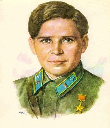 Кручина Александр. Герой Советского Союза П. Осипенко.