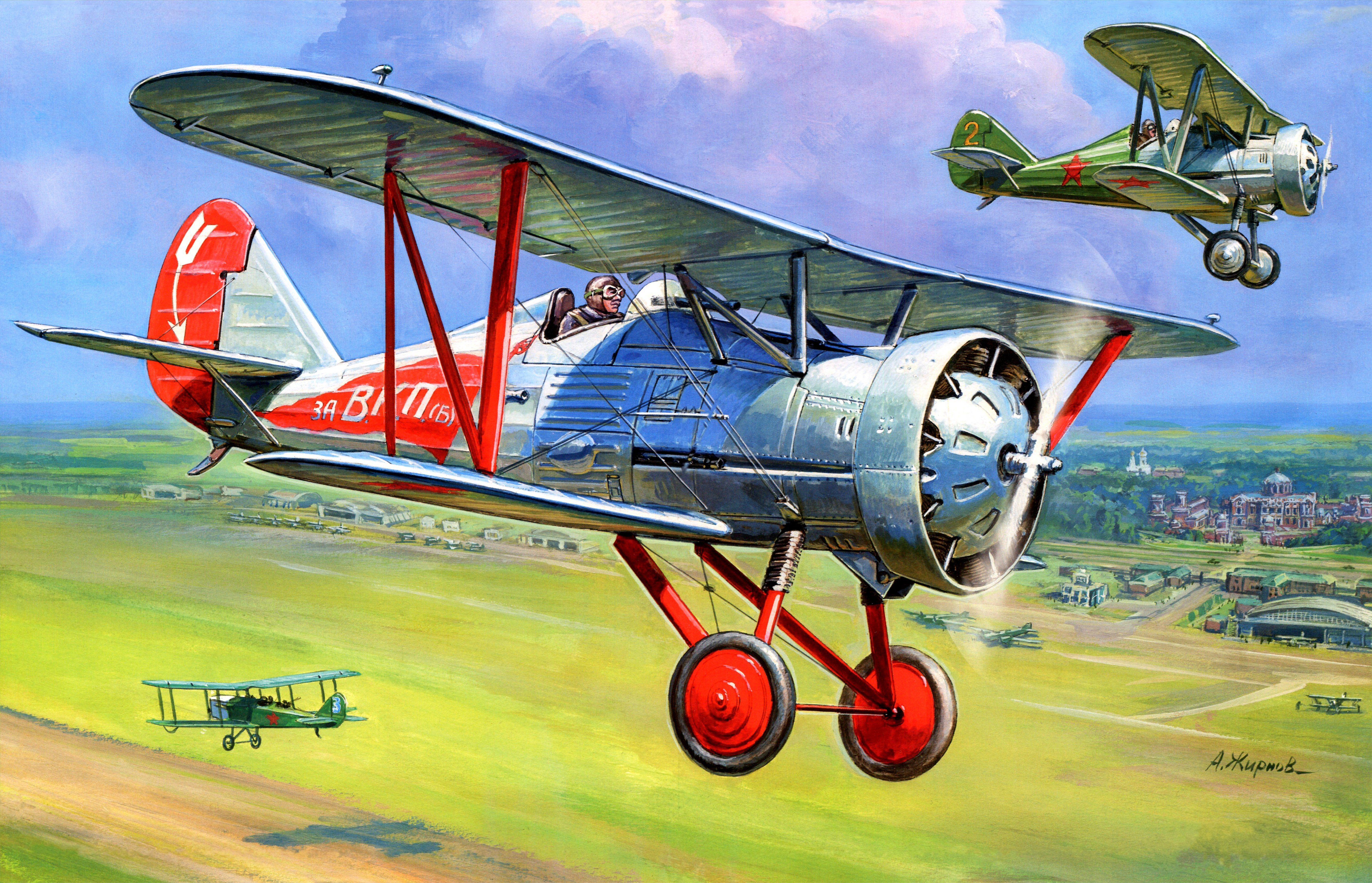 Жирнов Андрей. Истребитель И-5.