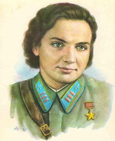 Кручина Александр. Герой Советского Союза В. Гризодубова.