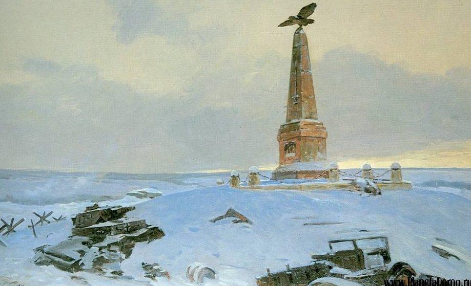 Усыпенко Федор. Памятник Кутузову на Бородинском поле.
