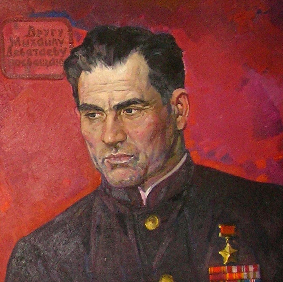 Якупов Харис. Портрет летчика Девятаева.