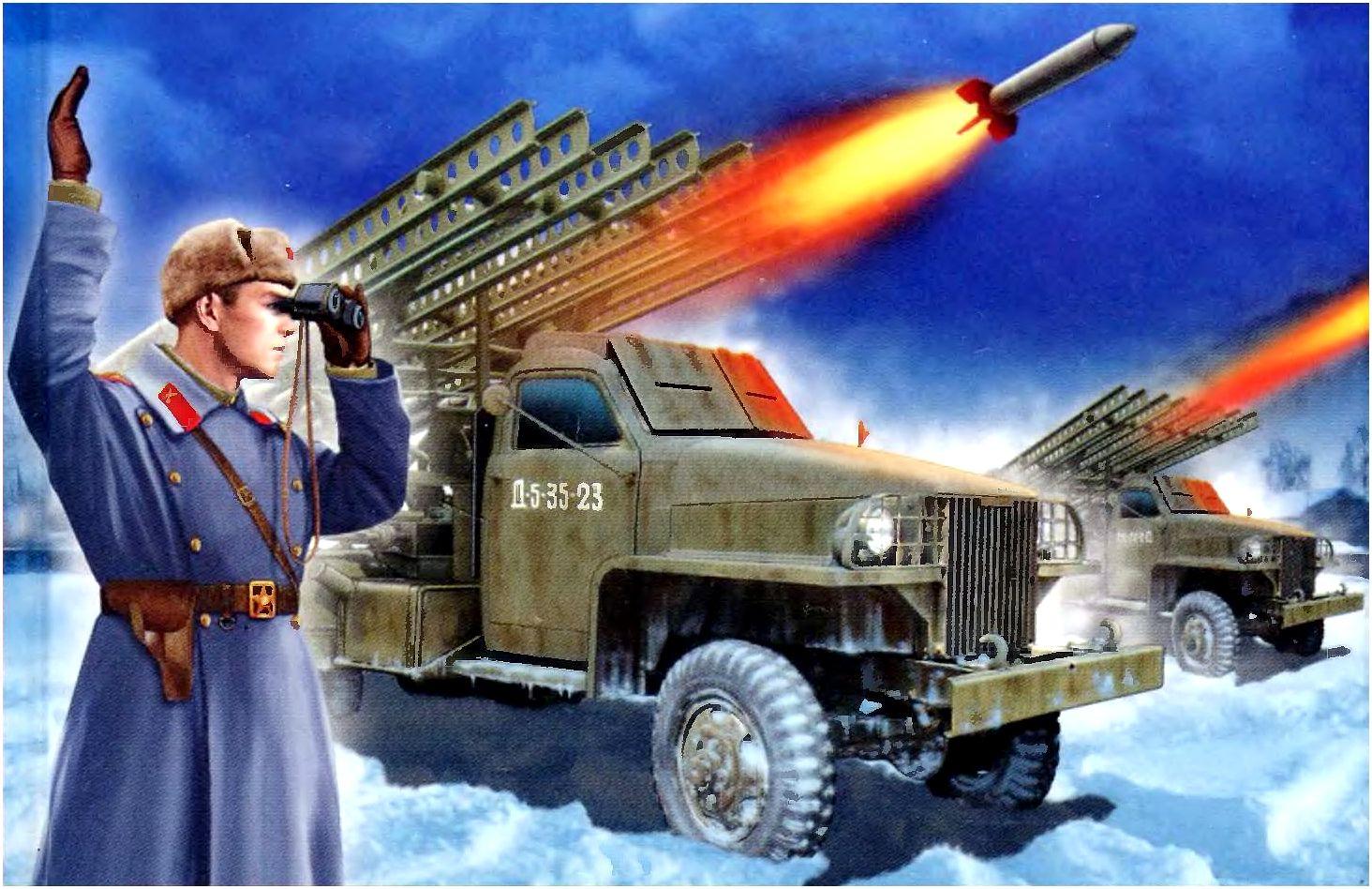 Петелин Валерий. Пусковая установка БМ-13 (Катюша).