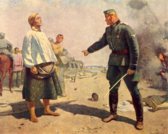 Герасимов Александр. Мать партизана.