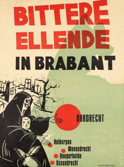 Плакаты Нидерландов