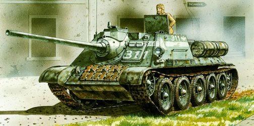 Sarson Peter. САУ СУ-85.