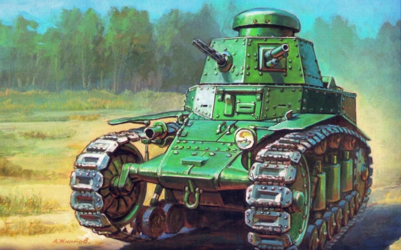 Жирнов Андрей. Легкий танк Т-18.