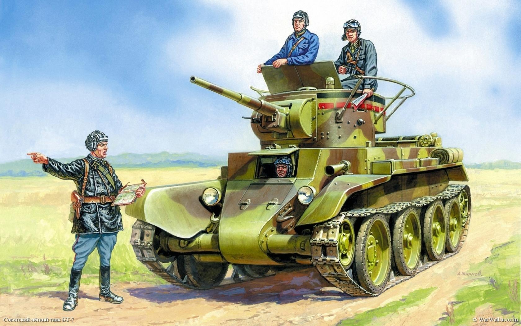 Жирнов Андрей. Легкий танк БТ-7.