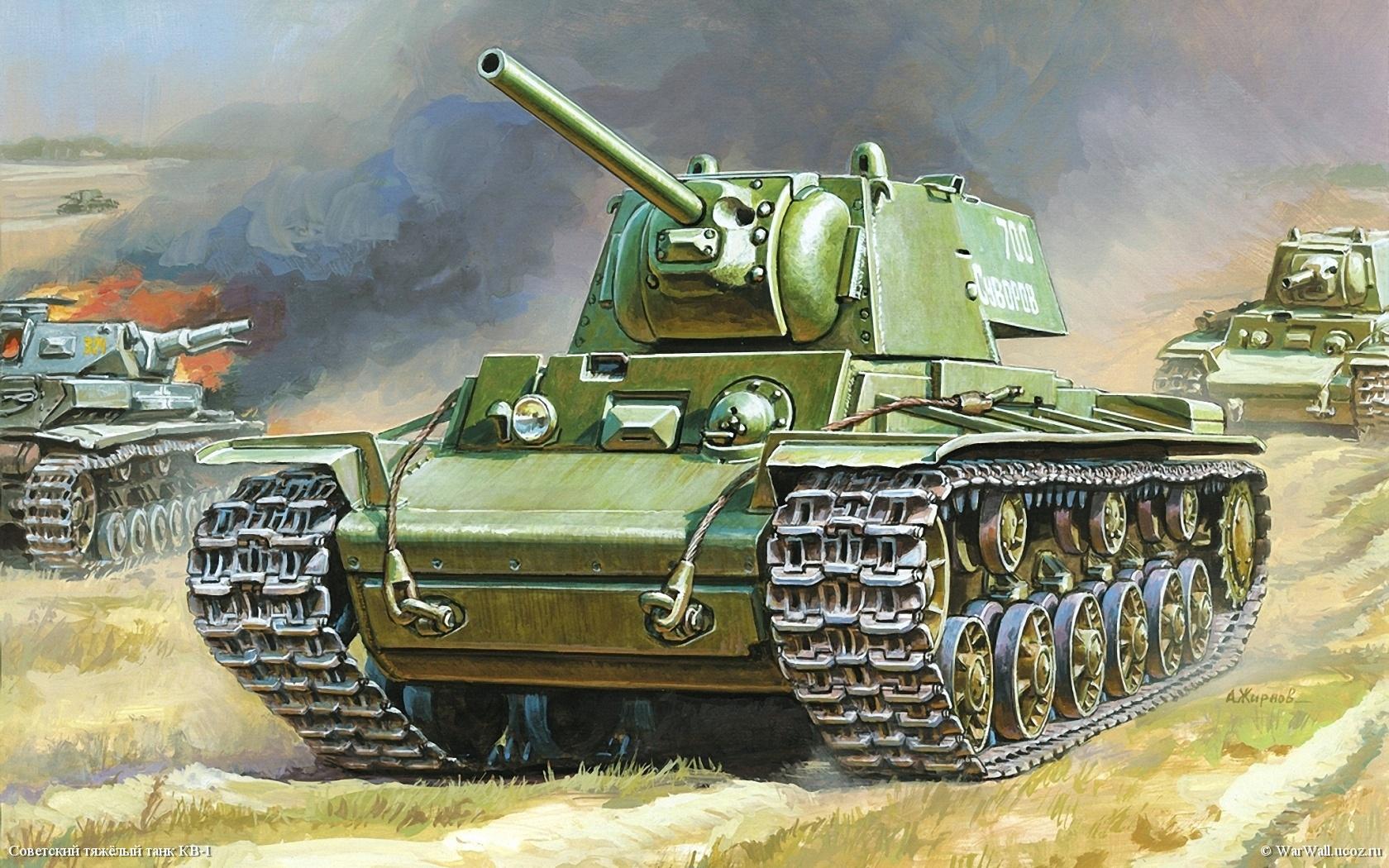 Жирнов Андрей. Танк КВ-1.