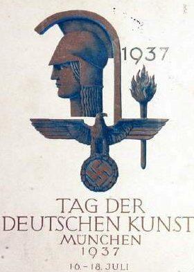 Плакаты Германии