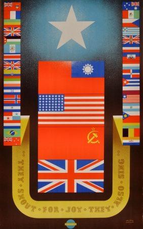Плакаты Великобритании
