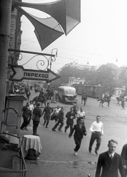 Воздушная тревога. 24 июня 1941 г.