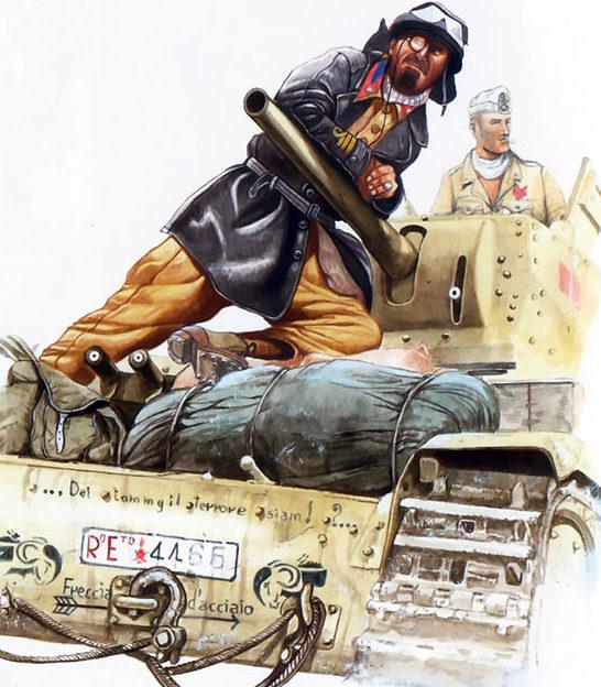 Antonucci Claudio. Итальянские танкисты.