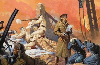 Baraldi Severino. Генерал Жуков при штурме Берлина.