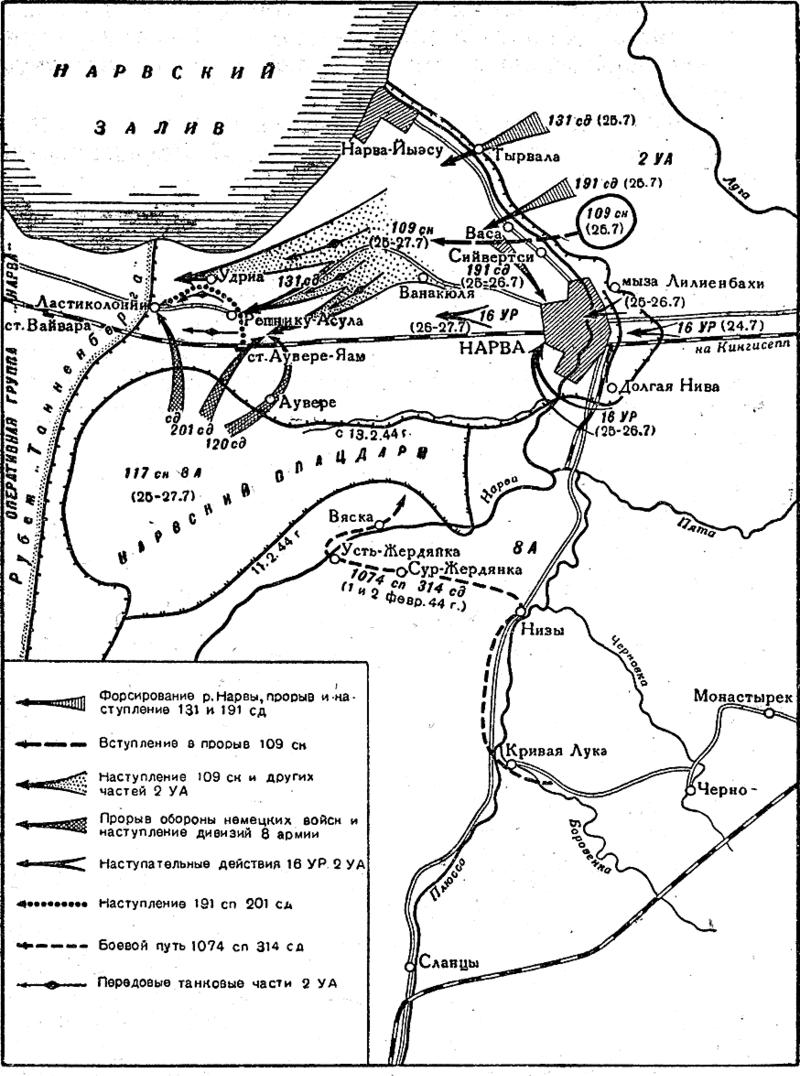 Рубеж «Танненберг» на карте Нарвской операции 1944 г.