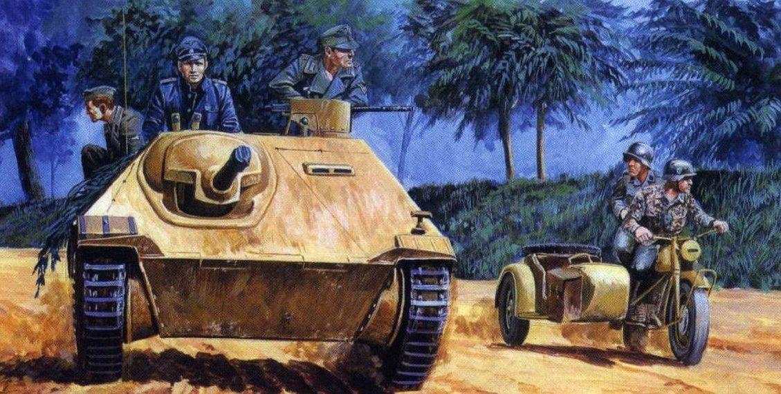 Kobayashi Milt. Подразделение СС.