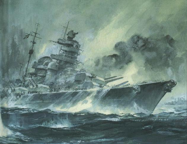 Werka Adam. Линкор «Bismarck».