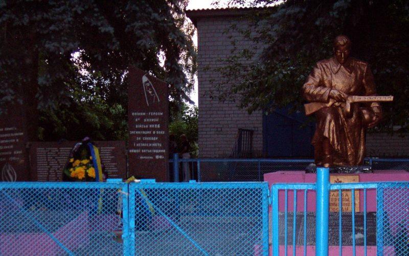 с. Великая Александровка Бориспольского р-на. Памятник воинам-односельчанам, погибшим в годы войны.
