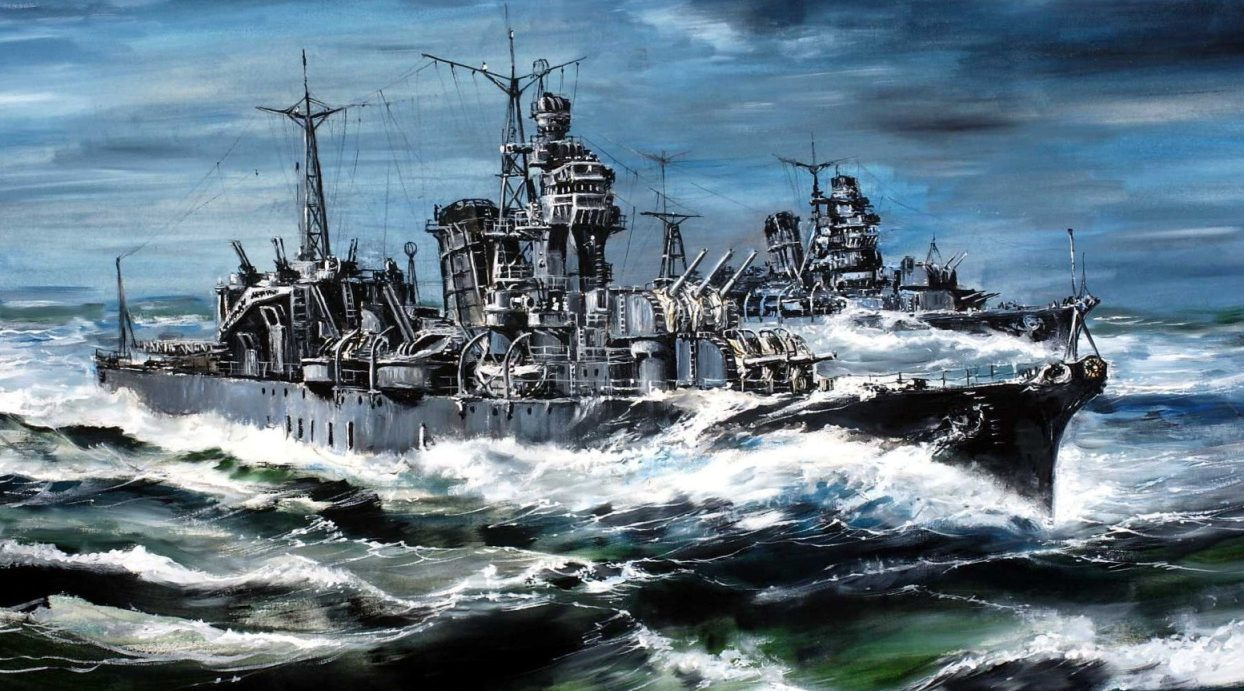 Kasperczyk Lukasz. Легкий крейсер «Oyodo».