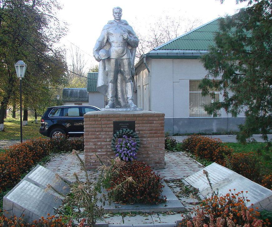 пгт. Згуровка. Памятник по улице Железнодорожной, установленный в 1965 году в честь 95 воинов и рабочих Красноармейского сахарокомбината, погибших в годы войны.