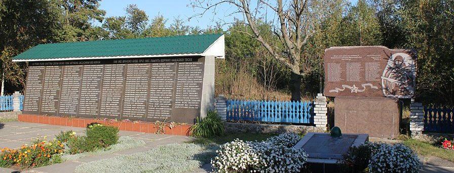 с. Демьянцы Переяслав-Хмельницкого р-на. Памятник возле Дома культуры, установленный в 1965 году на братской могиле воинов, погибших в годы войны.