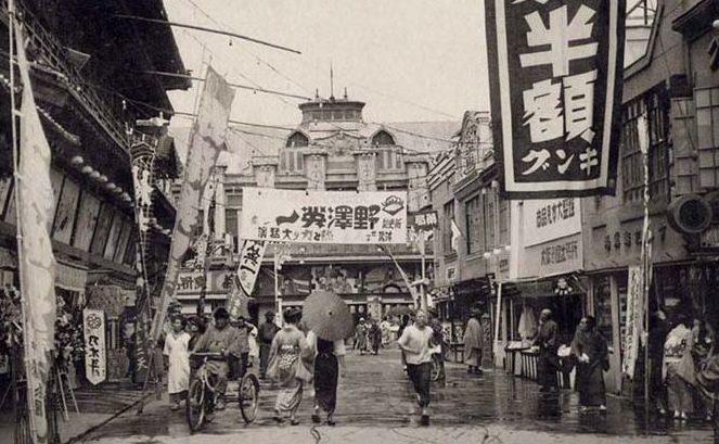 Улицы Хиросимы до войны.