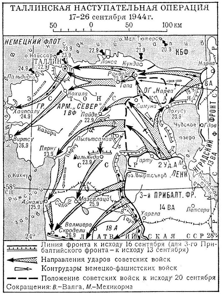Карта Таллинской операции.