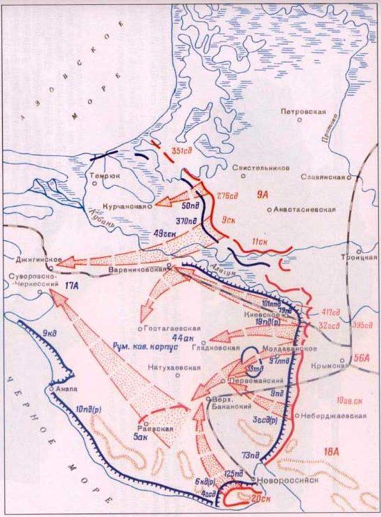 План советского командования по разгрому таманской группировки.