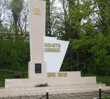 г. Измаил. Памятный знак гвардейцам 5-й мотострелковой бригады на территории консервного был открыт в 1975 году.