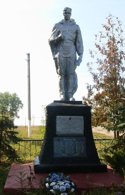 с. Яблонивка Макаровского р-на. Братская могила воинов, погибших в боях за село.