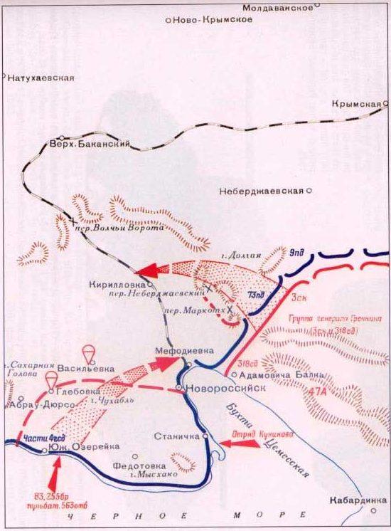 План советского командования по овладению Новороссийском.