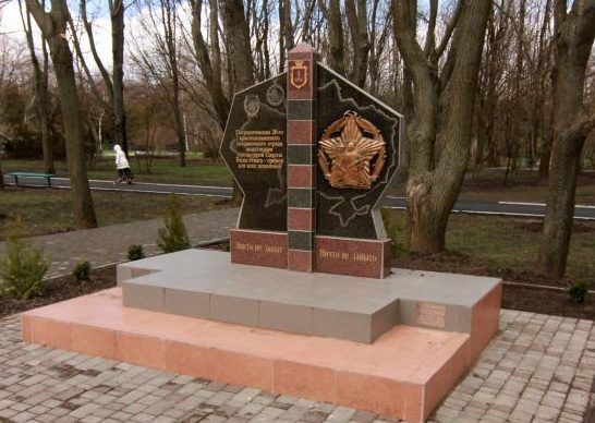 Памятный знак в честь пограничников 26-го погранотряда.