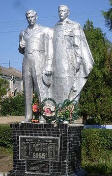 с. Веселый Кут Арцизского р-на. Памятник, установленный в 1970 году по улице Кутузова воинам-односельчанам, погибшим в годы войны.