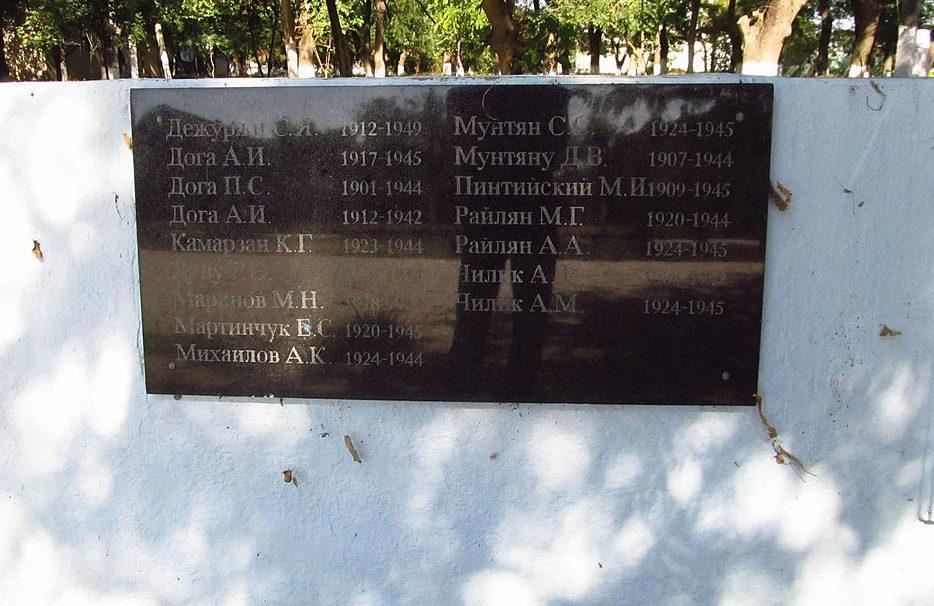 с. Богатое Измаильского р-на. Памятник у клуба, установленный в 1967 году воинам-односельчанам, погибшим в годы войны.
