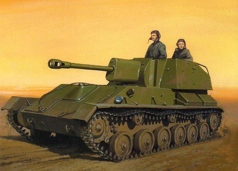 Wróbel Arkadiusz. САУ СУ-76.