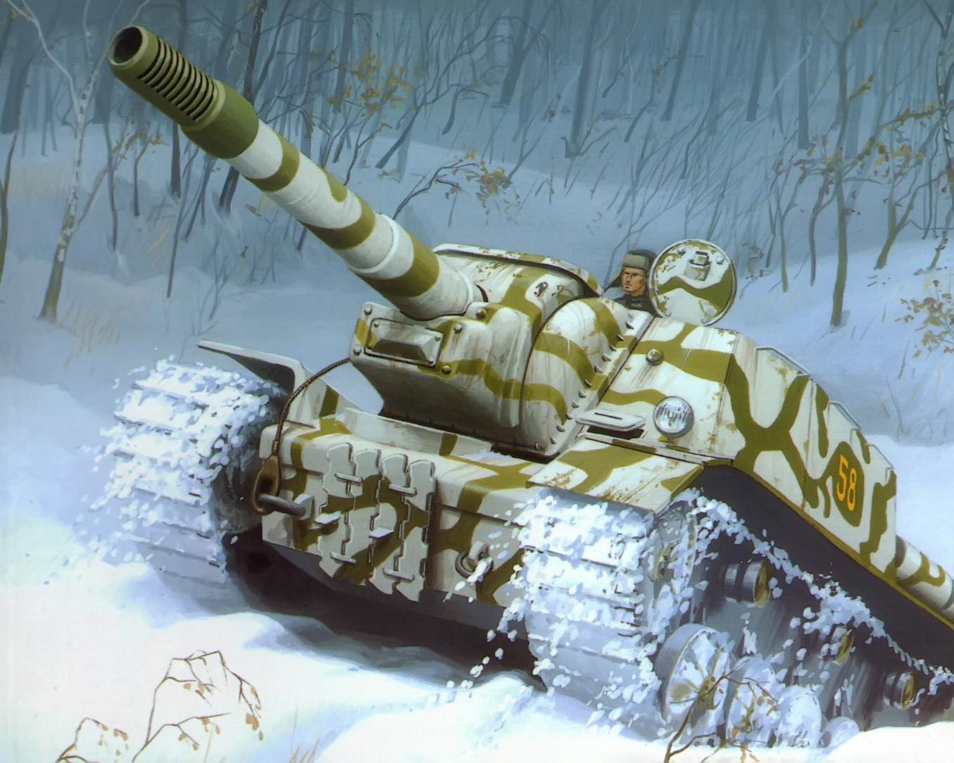 Wróbel Arkadiusz. САУ СУ-152.