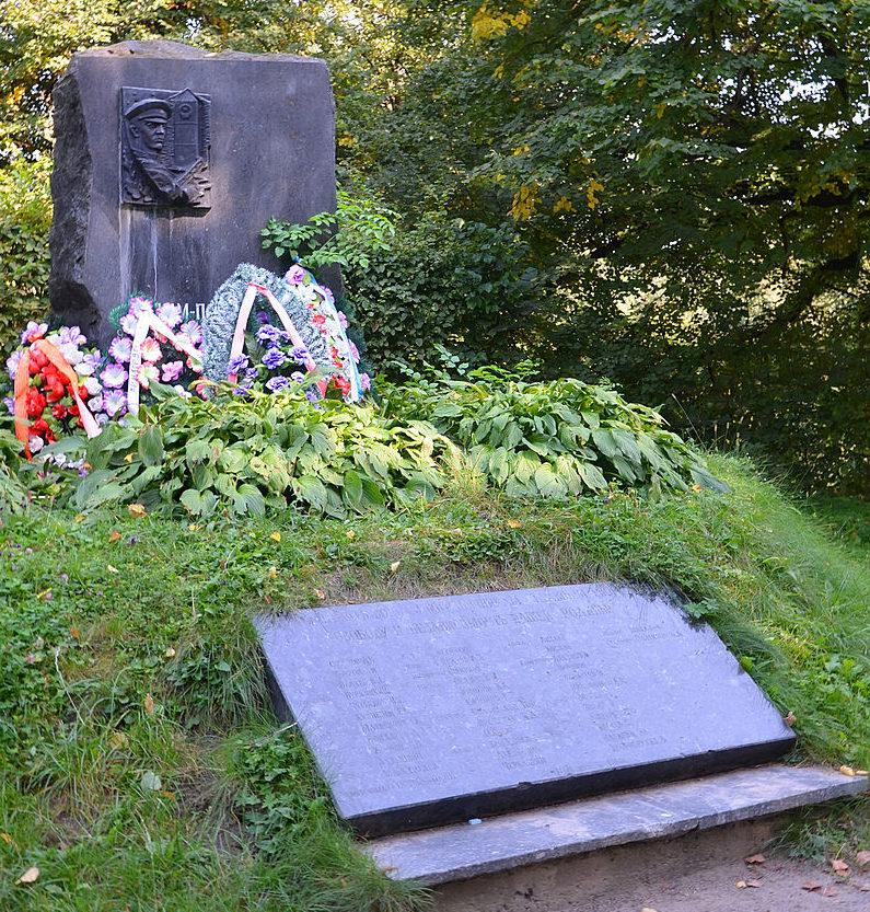 г. Фастов. Памятный знак по улице капитана Строкова, установленный в 1981 году в честь пограничников, погибших в 1941 году.