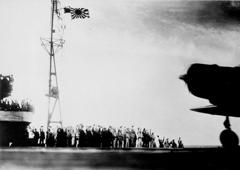 Японский авиаперевозчик до нападения на Перл-Харбор. 7 декабря 1941 г.