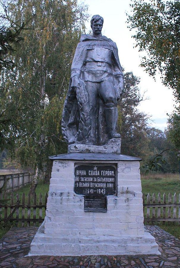 с. Козлов Переяслав-Хмельницкого р-на. Памятник у клуба, установленный в 1964 году на братской могиле воинов, погибшим в годы войны.