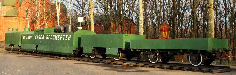 Бронепоезд, изготовленный на заводе им. Январского восстания.