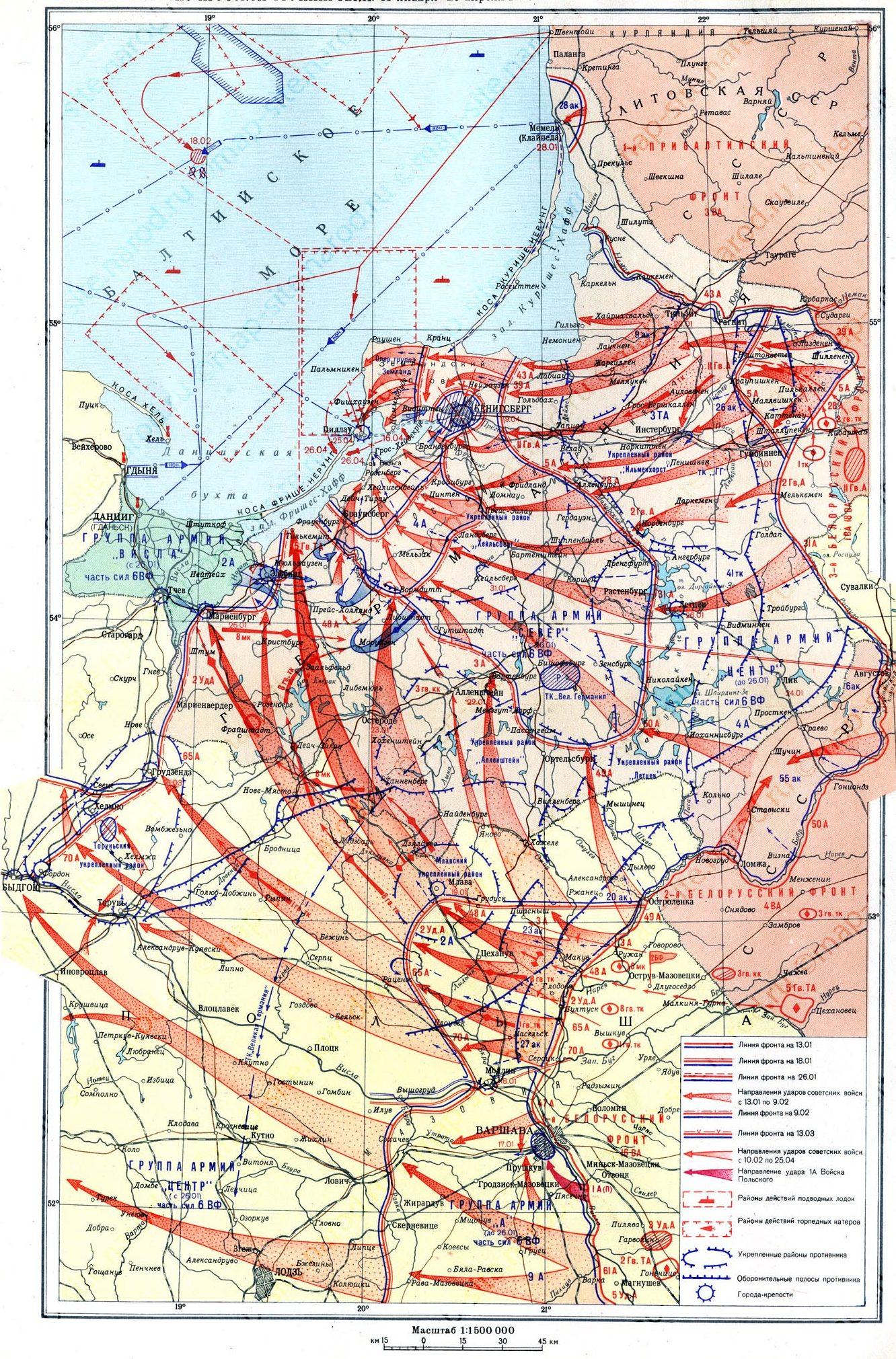 Ход боев в Восточной Пруссии.