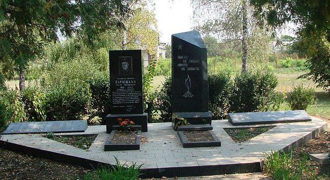 с. Козин Мироновского р-на. Памятник в центре села, установленный в 1949 году на братской могиле воинов, погибших в годы войны.